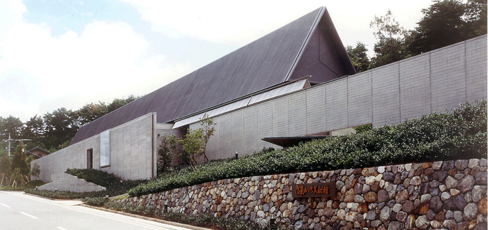 九谷焼美術館 | 施設案内 | 公益財団法人 能美市ふるさと振興公社